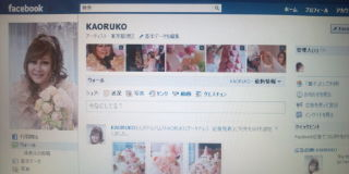 KAORUKO Facebook